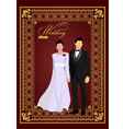 al 1039 wedding vector image vector image