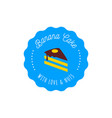 cake logo in vintage style vector image vector image