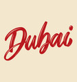 dubai lettering phrase isolated on white vector image vector image
