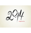 New year calligraphy vector image vector image