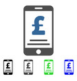 pound mobile payment flat icon vector image vector image