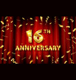 16 years anniversary logo template vector image vector image