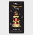 christmas party invitation design template vector image