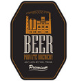 label for beer with image of brewery building vector image vector image