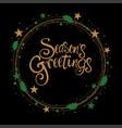 seasons greeting text for christmas card vector image vector image