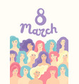 design for international women s day 8 vector image vector image