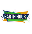 earth hour banner design vector image