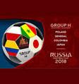 russia world cup design group h vector image vector image