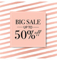 sale banner with pink background with watercolor vector image vector image
