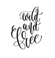 wild and free - hand lettering text positive quote vector image vector image