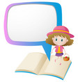 speech bubble template with girl standing on book vector image