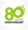 80 anniversary leaves logo vector image vector image