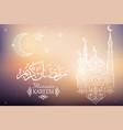 english translate eid mubarak beautiful mosque vector image vector image