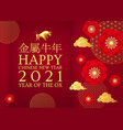 happy chinese new year 2021 the year metal vector image vector image