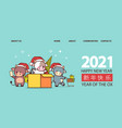 little oxes in santa hats celebrating happy new vector image vector image