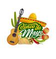 mexican cinco de mayo fiesta sombrero and guitar vector image vector image