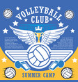 sport club summber camp of volleyball players vector image vector image