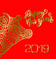 asian new year sign mandala style pattern gold vector image