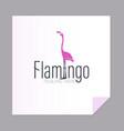 flamingo logo emblem vector image vector image