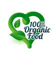 organic food green heart symbol or icon vector image vector image