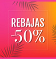 sale poster with text vector image vector image