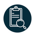 search icon clipboard report document and vector image vector image