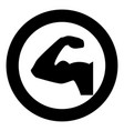 strong arm icon the black color icon in circle or vector image vector image