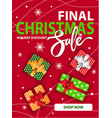 final christmas sale holiday discounts shop now vector image vector image