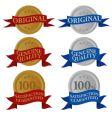 guaranty sticker vector image vector image