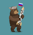 happy bear holding rocket or nuclear missile in vector image