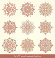 Watercolor hand drawn mandala vector image vector image