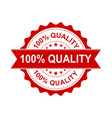100 quality grunge rubber stamp on white vector image vector image