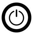 button turn on or off icon the black color icon vector image