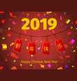 chinese new year greeting card with tags vector image vector image