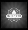 halloween on movie ending vector image vector image