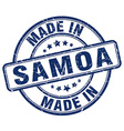 made in Samoa vector image vector image