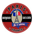 paris emblem label or stamp vector image