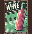 retro poster wine vector image