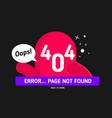 oops 404 error vector image