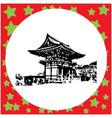 black 8-bit two storey pagoda in kiyomizu dera vector image vector image