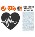 cardio pulse icon with 1300 medical business icons vector image vector image