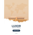 egypt luxor time to travel travel poster vector image vector image