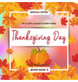 thanksgiving day 14 vector image vector image