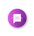 chat bubble with angle quotes purple flat design vector image vector image