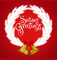christmas decoration and ornament vector image