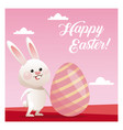 happy easter cute bunny egg decorative pink vector image vector image