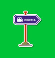paper sticker on stylish background cinema sign vector image vector image