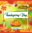 thanksgiving day 15 vector image vector image