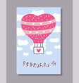 a postcard with a balloon and inscription vector image vector image