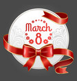 ladies international holiday 8 march poster vector image vector image